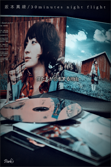 desk_cd.jpg